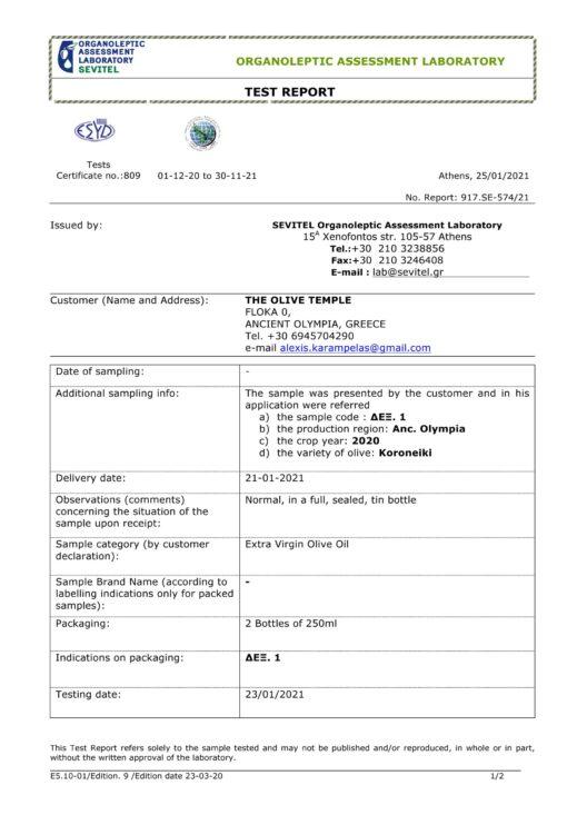SEVITEL TEST REPORT SE-574 THE OLIVE TEMPLE_Page_1